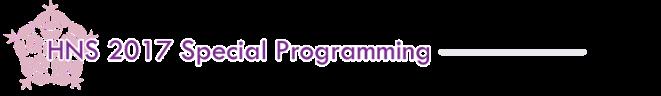 specialprograms